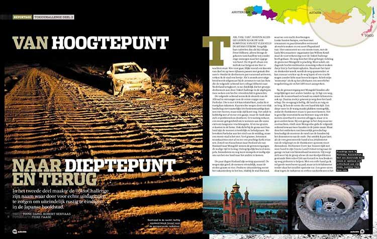 , artikel van uitgave Autovisie; foto gemaakt door fotograaf Feike Faase
