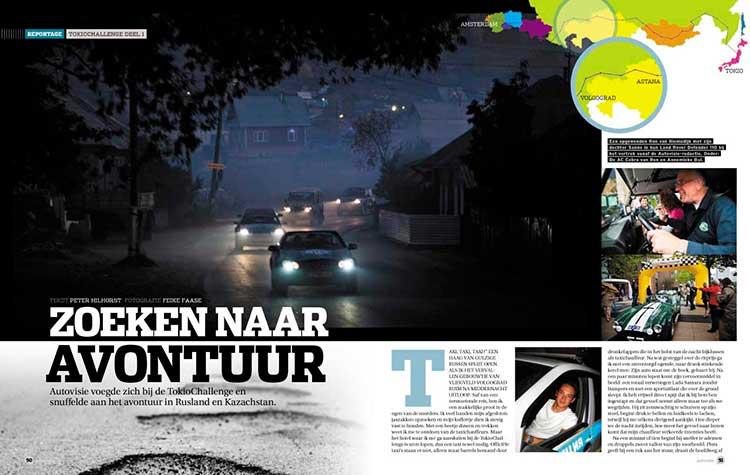 Bedrijfsfotografie, uitgave van het blad Autovisie; foto gemaakt door fotograaf Feike Faase